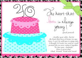 Create Birthday Invitation Card Online Happy Birthday Invitation Cards In Hindi Birthday Invitations