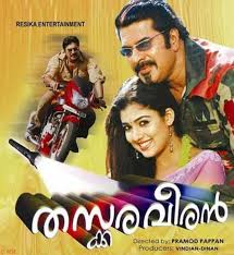 Watch Thaskaraveeran 2005 Malayalam Movie