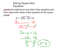 how to solve square root equations jennarocca