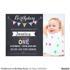 Retirement Function Invitation Card Beautiful Invitation Card For First Birthday Party 81 For Your