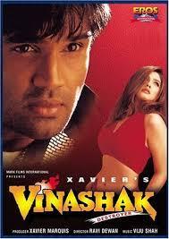 VINASHAK (1998) UNTOUCHED {EROS} DVD9