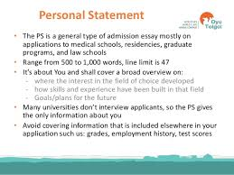 Bliphone Visually Law Personal Statement paperbunker com Law School Personal Statement by jrsmith SRXcoiuh
