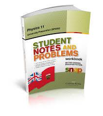 100 11 std physics guide kips 9th class kinematics physics