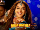 The Magic of Bollywood | Cine Hindu en Español - Aaja Nachle(2007) - Galería - 7
