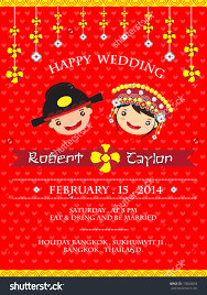 English Invitation Card Chinese Wedding Invitation Plumegiant Com