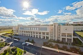 Volgograd State University