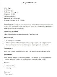 This is one of the simple formatted resume templates which will help you to organise all your job objectives in an ordered manner along with mentioning your     Template net
