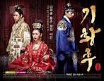 ซีรี่ย์เกาหลี Empress Ki Ep. 1-51 (จบ) ซับไทย ซับไทย | ซีรี่ย์ ...