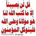 السلام عليكم يا احلي فتوكات جبتلكم جواكت وبالطوهات شيك جدا يارب ...