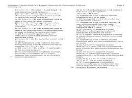Worksheets Quadratic Formula Word Problems Worksheet integrated algebramath ab regents questions quadratic word problems  th   th Lauren Psyk