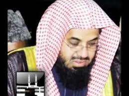 ��� ������ ������� ��������  , ����� ���� ��������  ������ ����� , Photos  Maher Al Muaiqly  2016 images?q=tbn:ANd9GcT