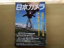 村田兼一 ヌード auctions yahoo - Yahoo! JAPAN
