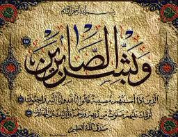 hamli mo3jiza mina llah.allahoma laka lhamd wachokr