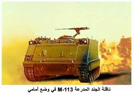 القوات المسلحة التركية (( ثاني اكبر قوة في حلف الناتو ))  Images?q=tbn:ANd9GcTxGHv0No80GOE7DqCo-CS6fhJVWCbdvnlJlZhoLWrcKiHGPF1nHg