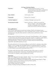 example of skills in resume 13 computer skills resume samplebusinessresume com sample bio data resume curriculum vitae computer skills resume basic computer skills