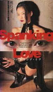 Spanking Love 1995
