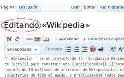 edicion wikipedia