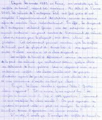 Comment faire une dissertation en philo   Rdiger l introduction en   READ MORE