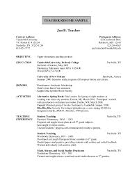 Teachers Objective Objective For Resume Esl Teacher Objective On Resume  For Preschool Teacher Assistant Objective For