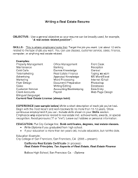 sample homemaker resume about me resume examples resume for your job application writing objectives for resume writing samples about me section sparkology in writing sample examples of