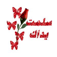 خلفيات استديوهات فانتازيا خياليه من وحي حضاره مصر الفرعونيه