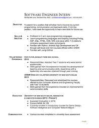 College Student Sample Resume  sample resume for undergraduate     Binuatan