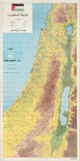 اخبار فلسطين91 Palestine_Full