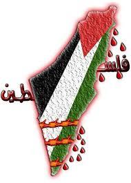 فلسطين في الذاكرة