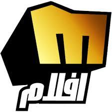 منتدى الأفلام العربية