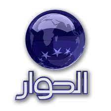 Arabic - Alhiwar Tv channel