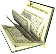 http://t3.gstatic.com/images?q=tbn:CJQHUmEzqDfHwM:http://www.mawhopon.net/upload/image/basic_photo/quran_snap.png