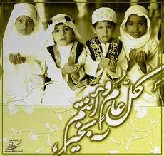 العيد يوم الجمعة 2hn5htx