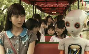 http://t3.gstatic.com/images?q=tbn:D9xf9LNh0kwwBM:http://img.photobucket.com/albums/v504/MokaGirl/japanese/Hinokio%25202005/Eki_Hinokio.jpg