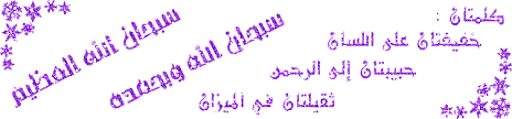 أمثال ليبية  17685746xx5ny7