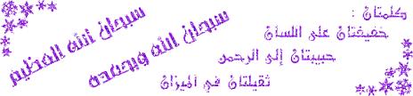 كتب في علم المحاسبة 17685746xx5ny7
