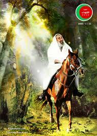 مرثية الشهيد:الشيخ أحمد يآسيــن بقلم yasin20061.jpg