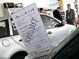 http://t3.gstatic.com/images?q=tbn:GLCvmWrRcZqtYM:http://www.auto-krediti.ru/wp-content/uploads/2009/12/terin4.jpg&t=1