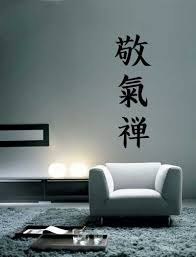 Modern Interior Design Black and White