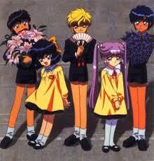 http://t3.gstatic.com/images?q=tbn:HYuf96YDu2aeGM:http://anime.mikomi.org/images/sized/400/600/45.jpg