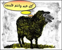 صح عيدكم كل عام انتم eid-ad-02.jpg