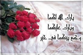 تهنئة بخطوبة مشرفنا  الأستاذ / محمد أسامة غانم ( Mohamed Osama ) Post-17331-1246730361