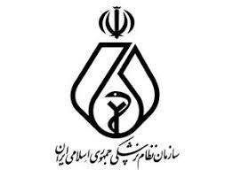 www.mihansalamat.com    کانون سلامت ایرانیان   