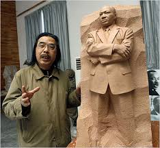 MLK MemorialMade in China?
