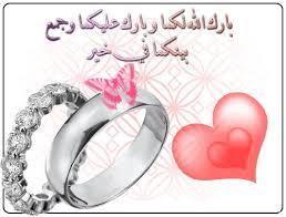 تهنئة بخطوبة مشرفنا  الأستاذ / محمد أسامة غانم ( Mohamed Osama ) 40_01235297878