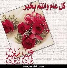 منتدي شباب عمال أحمد منصور العالي تهنئكم بحلول عيد الفطر المبارك 1100279254323