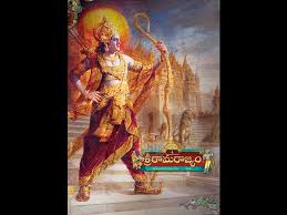 Wallpapers Backgrounds - Sri Rama Rajyam Wallpapers Movie