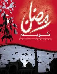 http://t3.gstatic.com/images?q=tbn:QPi39vFB3zTYeM:http://rm.6rbmasr.com/other/ramdan%2520-%2520songs/ramadan.jpg
