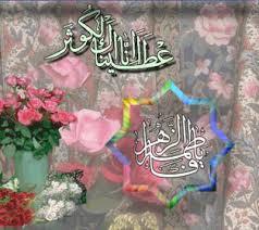 ₪₪ سخنرانيهاي اخلاقی و زیبای استاد حاج مهدي توکلي ₪₪ مظلومیتهای علی(ع)