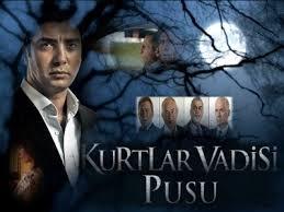 قسم المسلسلات التركية