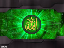 صور اسلامية 1231786709